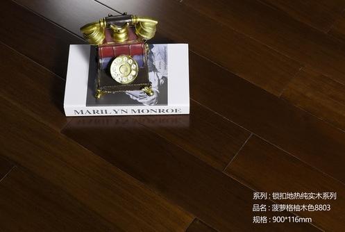 你知道为什么四川实木地板是带锁扣技术的吗?