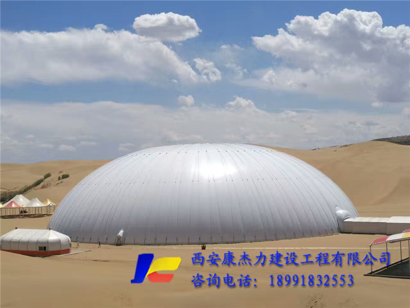 陕西充气膜结构工程