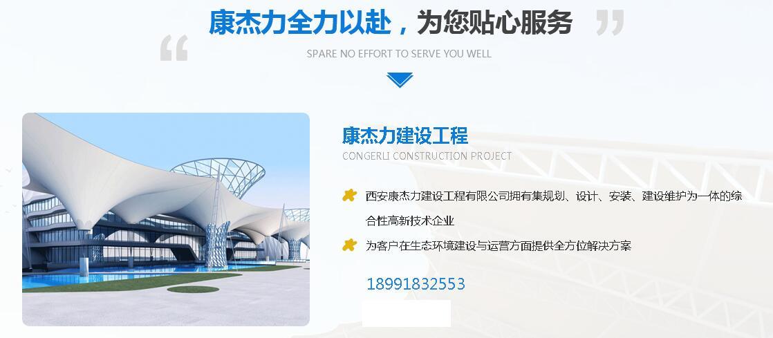 陕西游泳池膜结构厂家