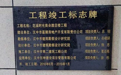 汉中标志牌制作厂家