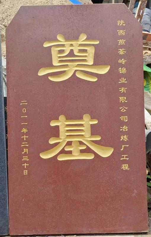 汉中石刻厂家