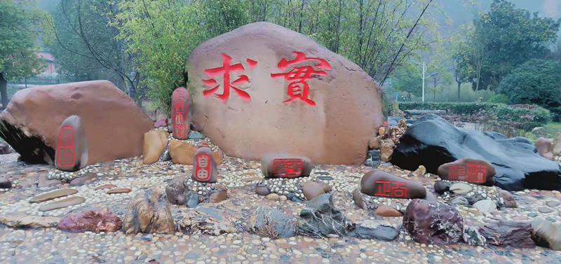 快来看汉中石雕厂给大家分享的现代园林雕塑的特点