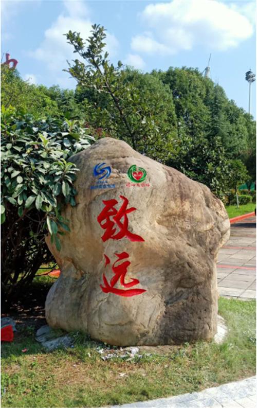 南郑高速入口广场
