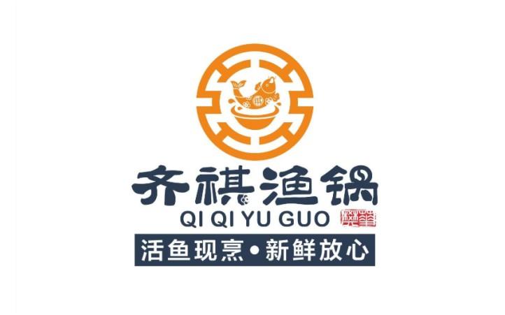 河南火锅店设计合作伙伴齐棋渔锅
