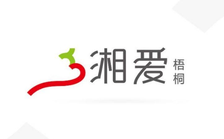 河南餐饮设计合作伙伴湘爱