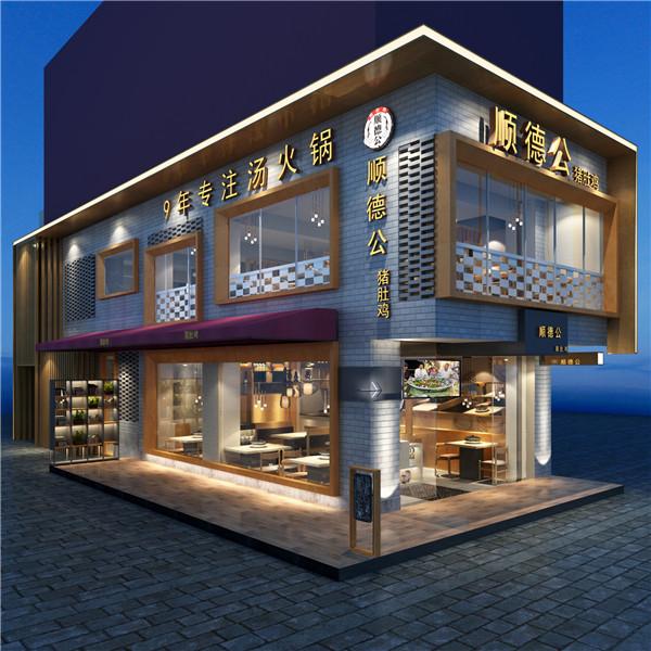 河南饭店设计定制