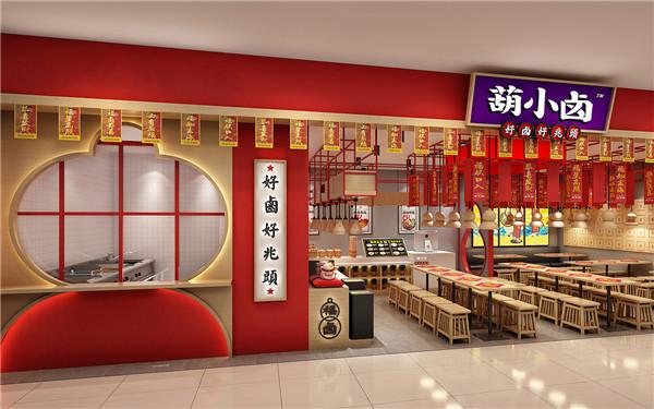 郑州中餐店设计方案