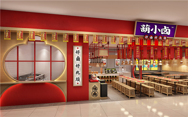 郑州中餐店设计