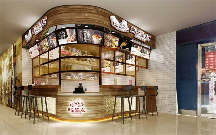 郑州自助餐厅装修设计