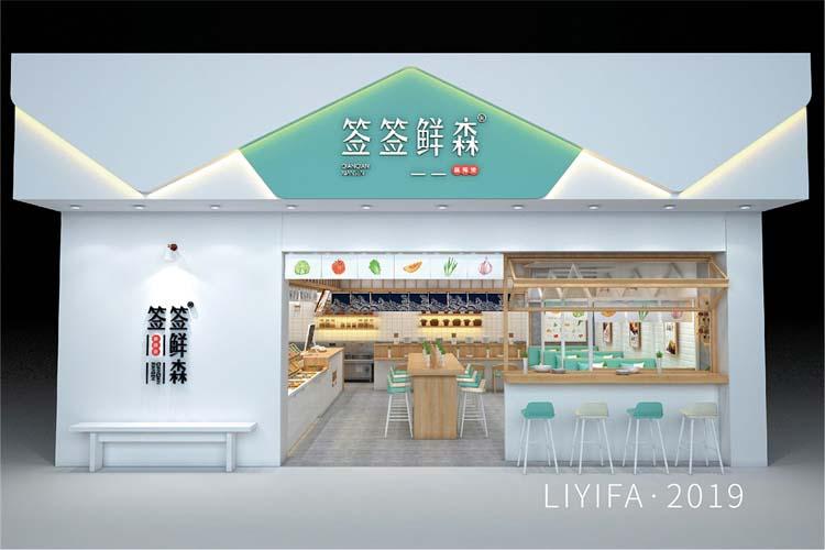 郑州自助餐厅设计施工