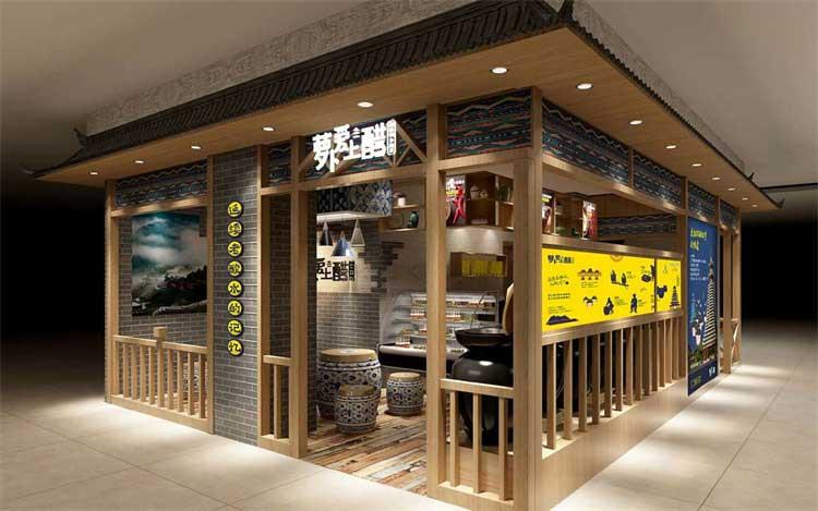 郑州中餐店装修设计