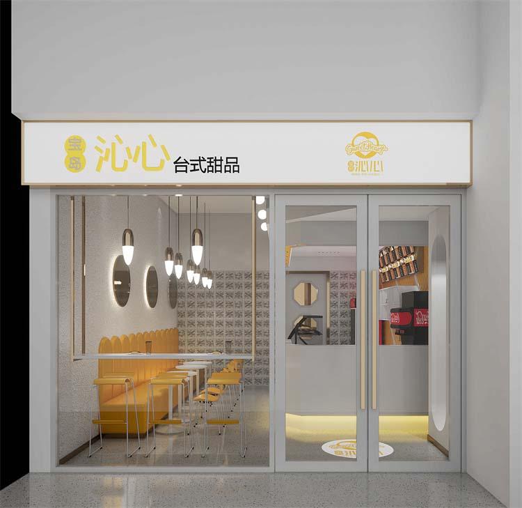 郑州西餐厅装修设计