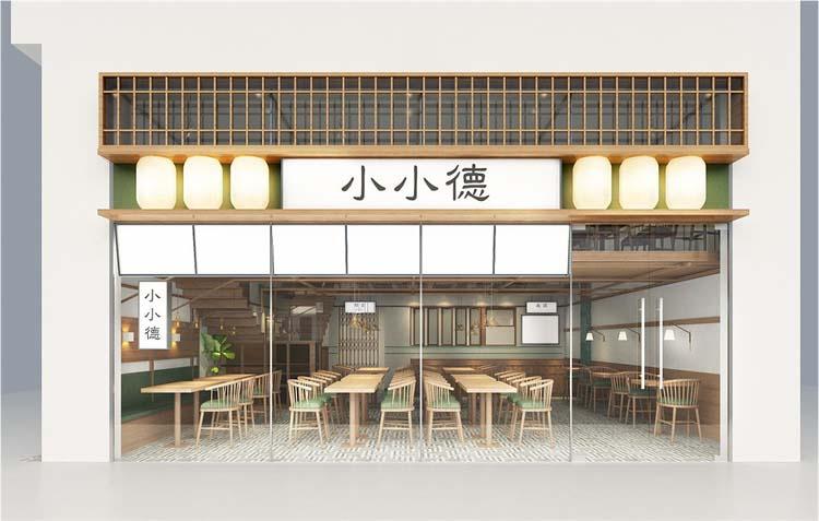 中餐店设计方案