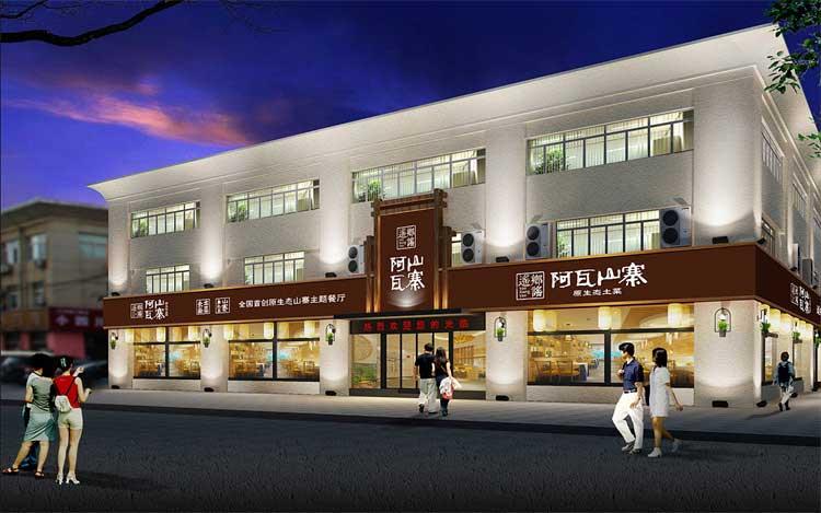郑州中餐店设计案例