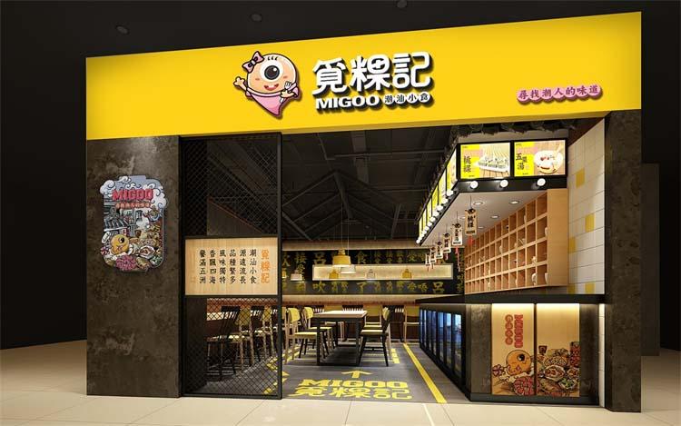 郑州特色小吃饭店装修设计