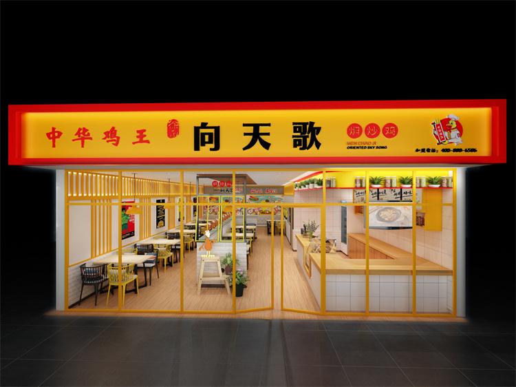 郑州快餐厅装修设计