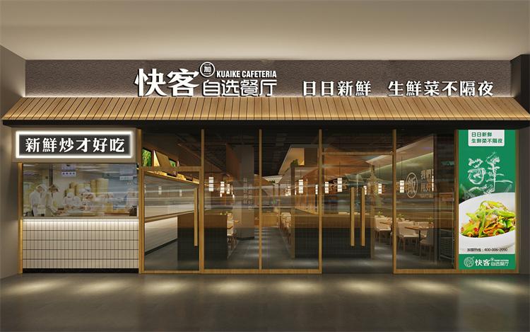 郑州快餐厅设计