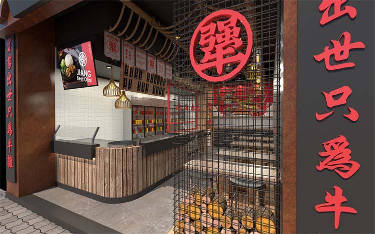 郑州主题餐厅装修