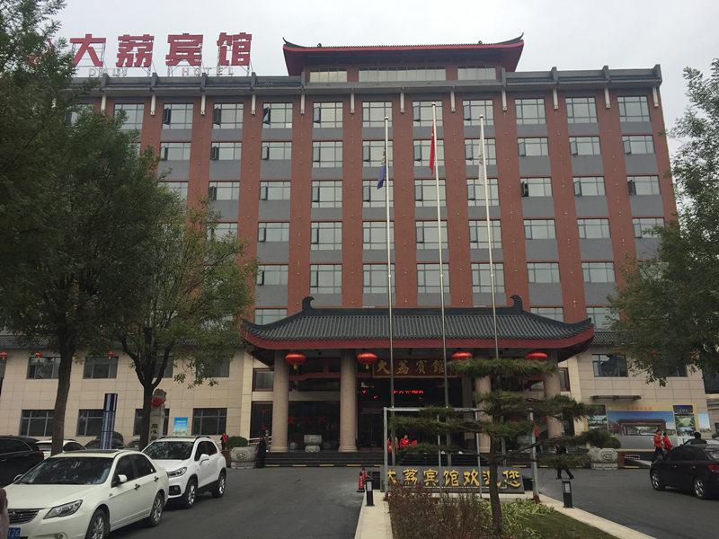 大荔宾馆钢结构工程
