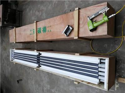 西安电热元件加工生产案例