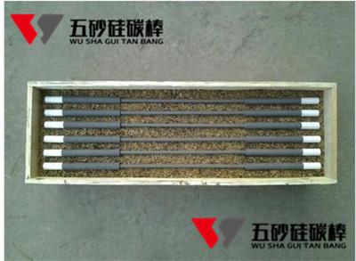 工业窑炉配件案例