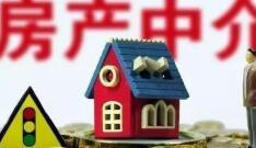 住建部整治住房租赁中介机构乱象