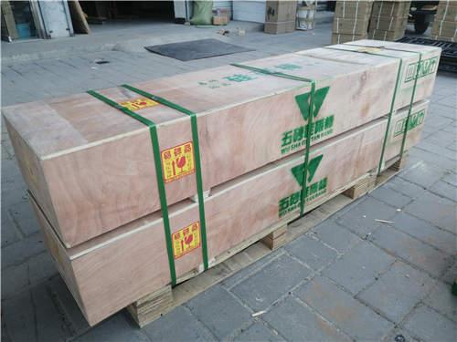 西安五砂硅碳棒包装案例