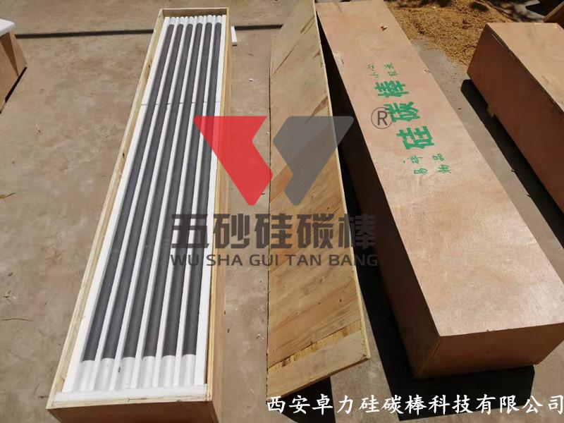 网带炉、推杆炉、电阻炉、钎焊炉用硅碳棒