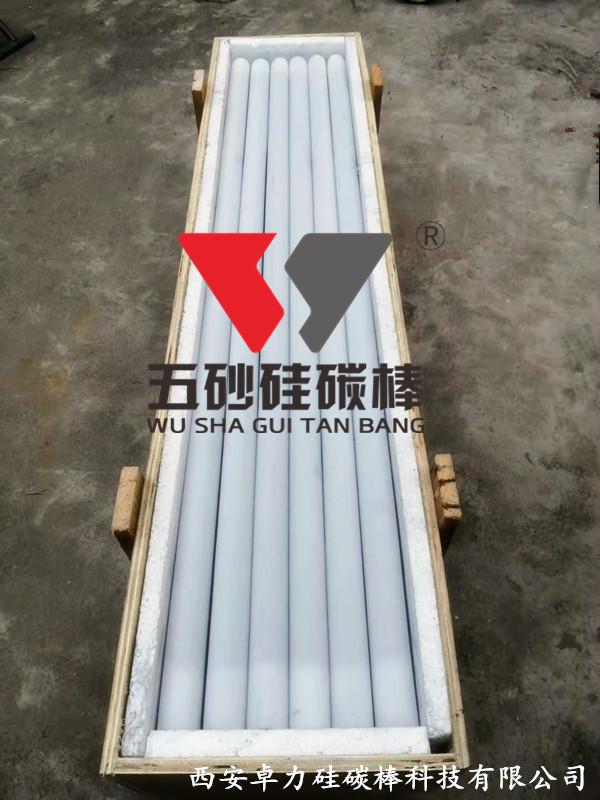 专业的西安硅碳棒生产厂家