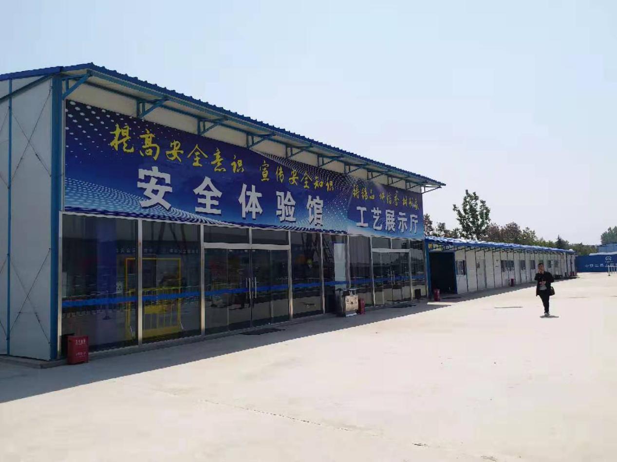 中铁二局第 一工程有限公司西安地铁5号线