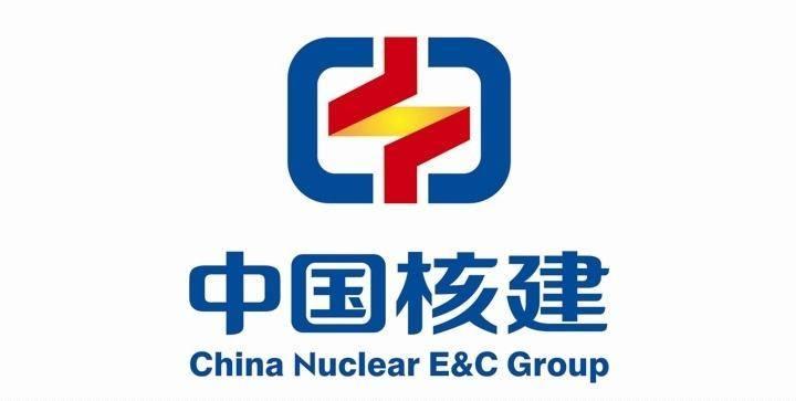 中国核工业华兴建设有限公司