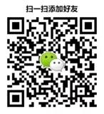 陕西辉腾建材有限公司