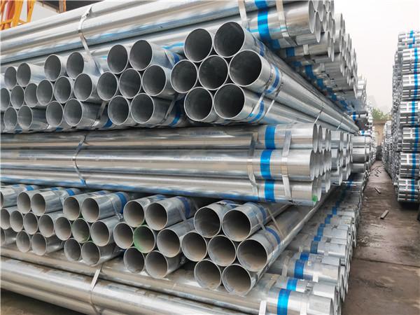 镀锌钢管多家钢厂和钢贸商纷纷涨价