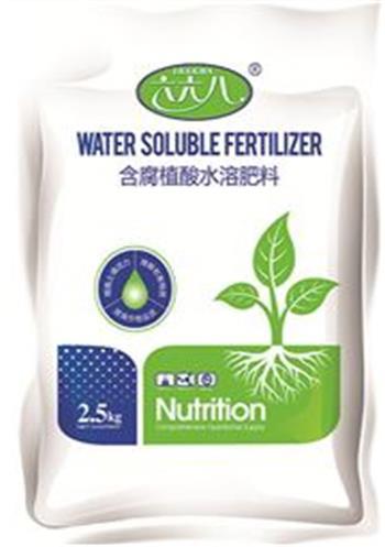 功能性肥料