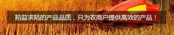 四川腐植酸水溶肥料批发