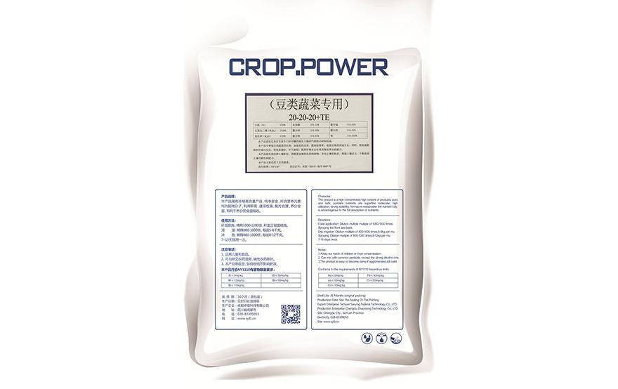 四川水溶肥直销--豆类蔬菜专用水溶肥