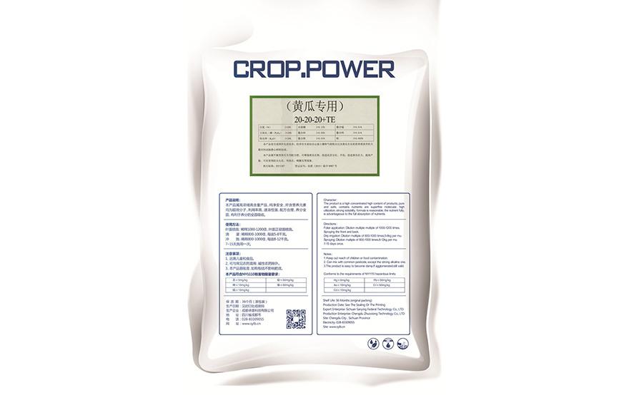 黄瓜专用水溶肥(10kg)