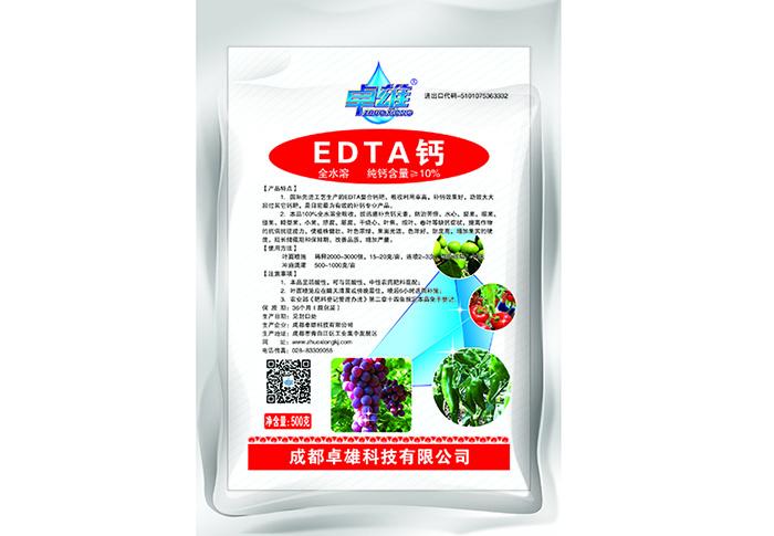 卓雄EDTA-钙