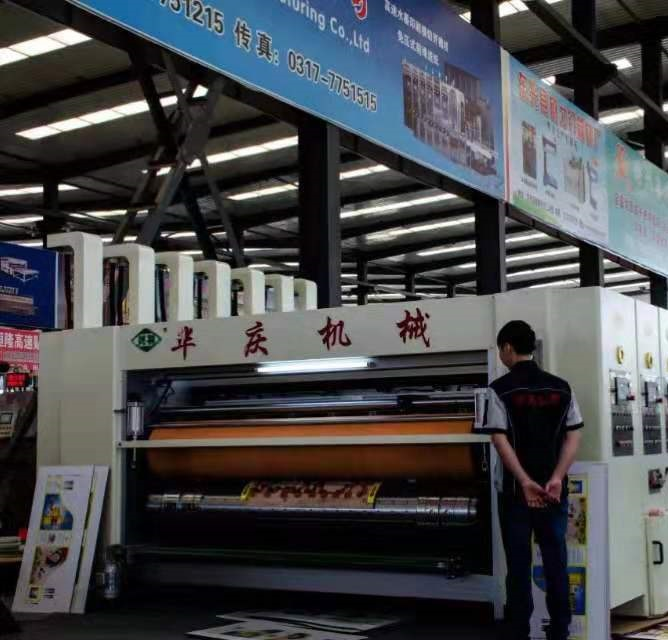郑州包装机-自动印刷开槽机