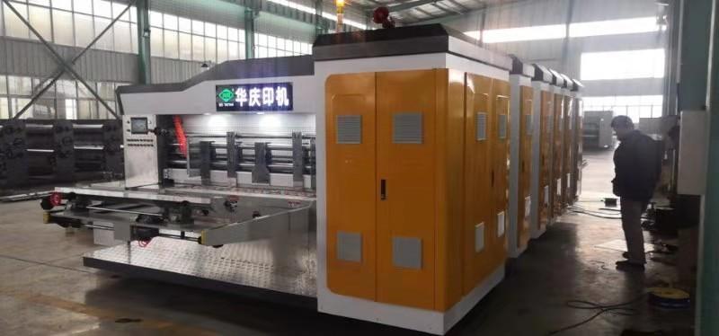 郑州高速水墨印刷开槽模切机