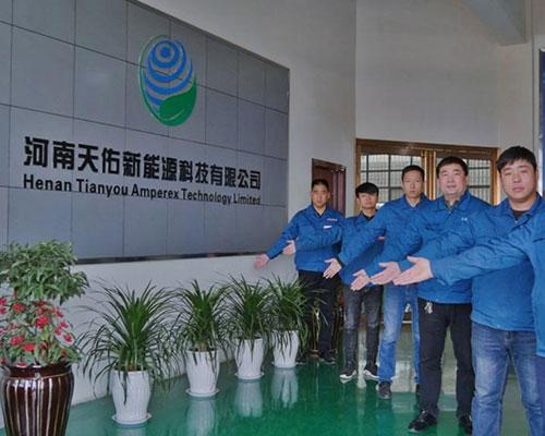 河南天佑新能源科技有限公司