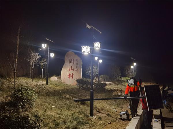 登封市大冶镇周山村36盏景观路灯