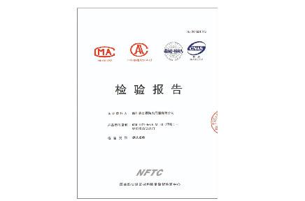 四川钢制防火门检验报告