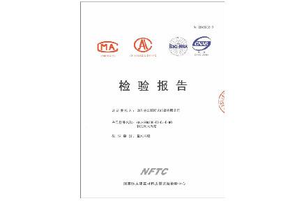 四川木质防火门检验报告