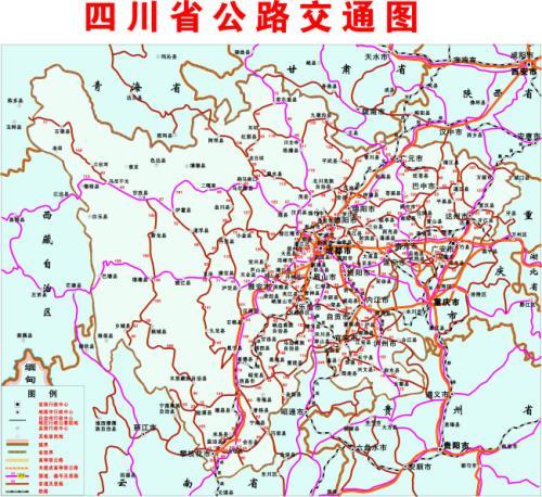 """四川省21个市州实现城市交通""""一卡通"""""""