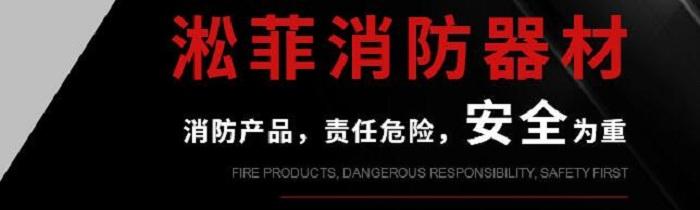 广安消防工程