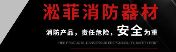 广安污水处理公司