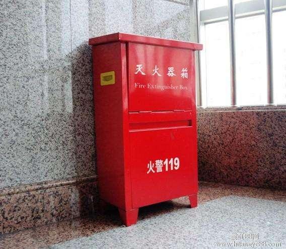 学消防知识 备广安消防设备
