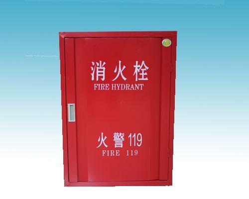 广安消防器材