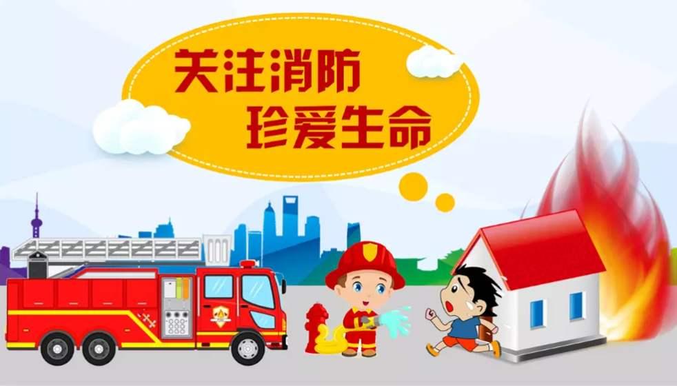 今天广安消防工程告诉你注意这些小细节